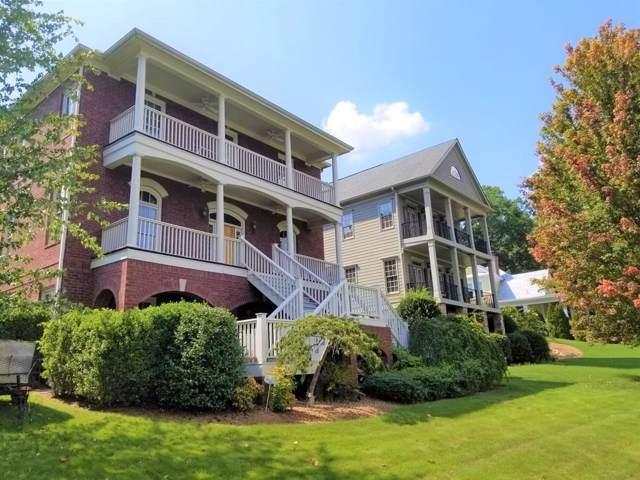 2205 Cooper Lake Road SE, Smyrna, GA 30080 (MLS #6602076) :: Kennesaw Life Real Estate