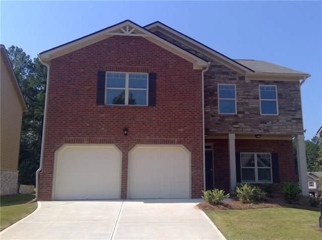 201 Sunland Boulevard, Mcdonough, GA 30253 (MLS #6604530) :: North Atlanta Home Team