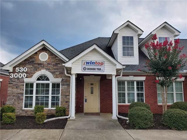 3005 Highland Station Drive, Suwanee, GA 30024 (MLS #6604550) :: RE/MAX Paramount Properties