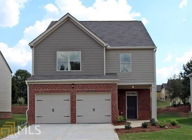 326 Lara Lane, Mcdonough, GA 30253 (MLS #6604774) :: North Atlanta Home Team