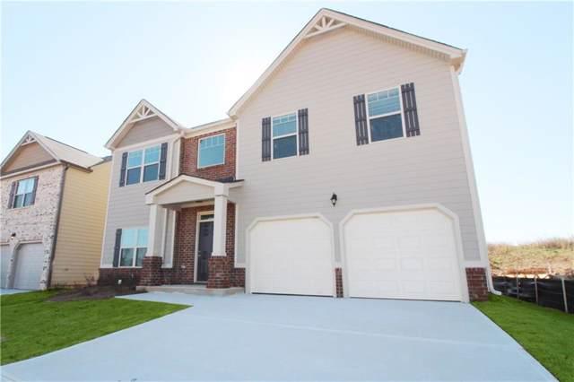 218 Brookview Lot 404 Drive, Newnan, GA 30265 (MLS #6605003) :: North Atlanta Home Team
