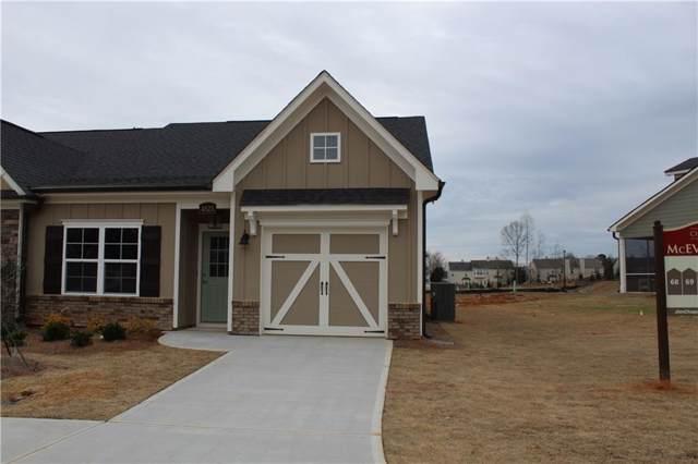 4523 Rutledge Drive #73, Oakwood, GA 30566 (MLS #6605273) :: North Atlanta Home Team