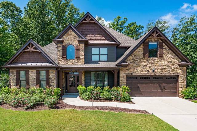 457 Dublin Way, Dallas, GA 30132 (MLS #6607150) :: North Atlanta Home Team