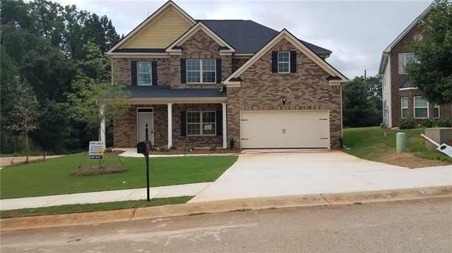 1520 Kaylii Drive, Mcdonough, GA 30253 (MLS #6607156) :: North Atlanta Home Team