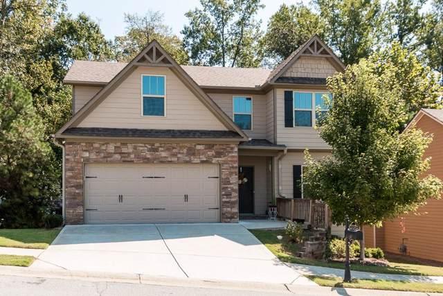507 Bethany Court, Ball Ground, GA 30107 (MLS #6610490) :: North Atlanta Home Team