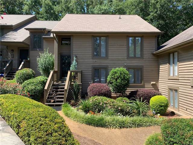 4244 D Youville Trace, Brookhaven, GA 30341 (MLS #6612207) :: North Atlanta Home Team
