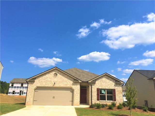 9790 Byrne Drive, Jonesboro, GA 30236 (MLS #6613464) :: North Atlanta Home Team