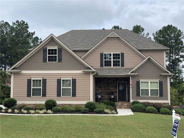 82 Starry Night Way, Dallas, GA 30132 (MLS #6615745) :: Kennesaw Life Real Estate