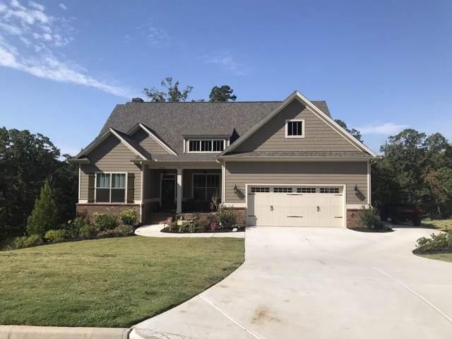 8760 Port View Drive, Gainesville, GA 30506 (MLS #6617581) :: North Atlanta Home Team