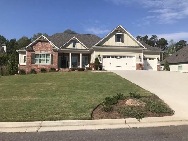 8770 Port View Drive, Gainesville, GA 30506 (MLS #6617584) :: North Atlanta Home Team