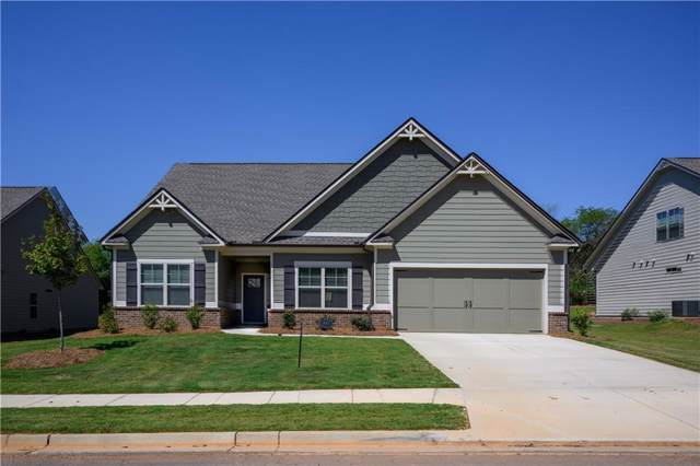 265 Club Drive, Monroe, GA 30655 (MLS #6620682) :: North Atlanta Home Team