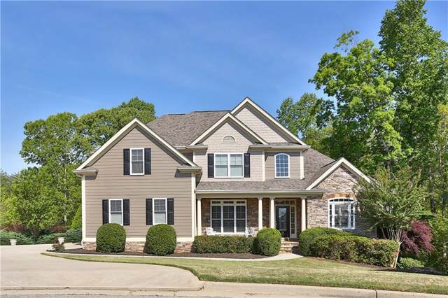 7380 Sawgrass Drive, Dawsonville, GA 30534 (MLS #6621137) :: North Atlanta Home Team
