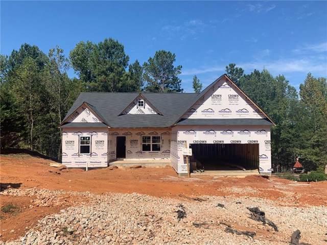 44 Azalea Way, Jefferson, GA 30549 (MLS #6623061) :: North Atlanta Home Team