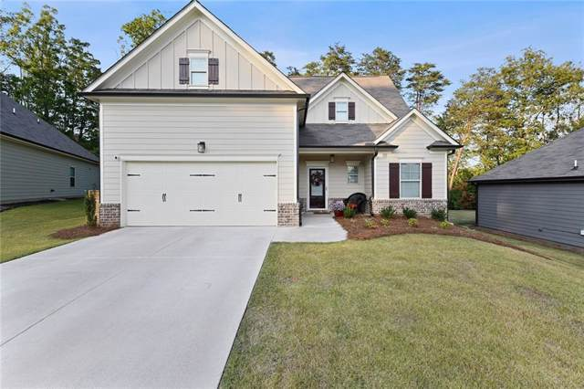 42 Hartwell Lane, Dawsonville, GA 30534 (MLS #6625429) :: North Atlanta Home Team