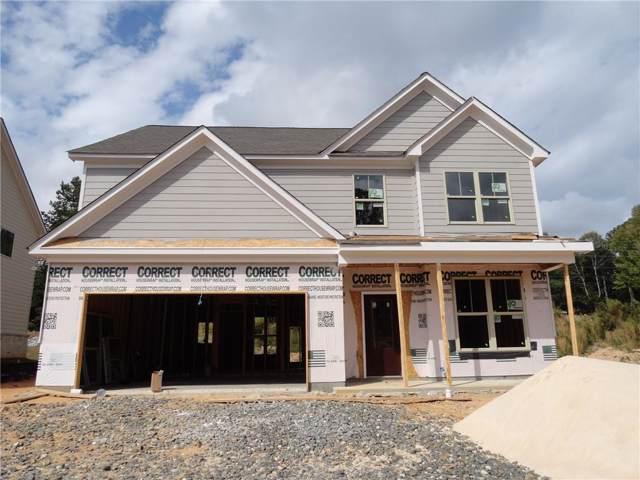 2010 Adam Acres Drive, Lawrenceville, GA 30043 (MLS #6627635) :: North Atlanta Home Team