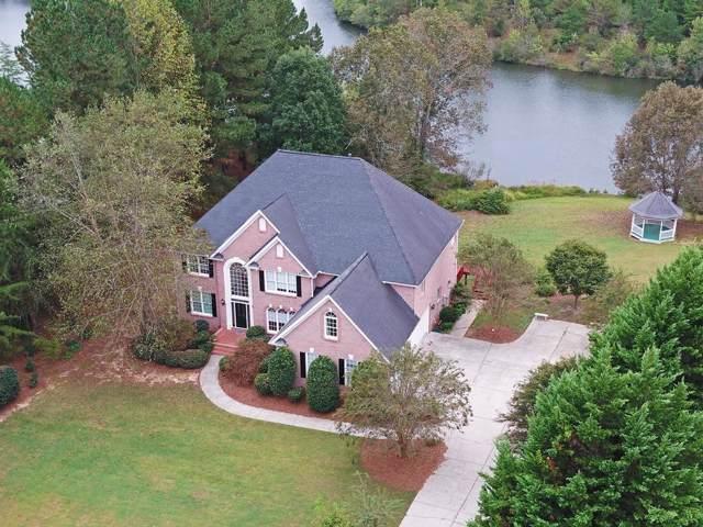 224 Gold Leaf Terrace, Dawsonville, GA 30534 (MLS #6628163) :: North Atlanta Home Team