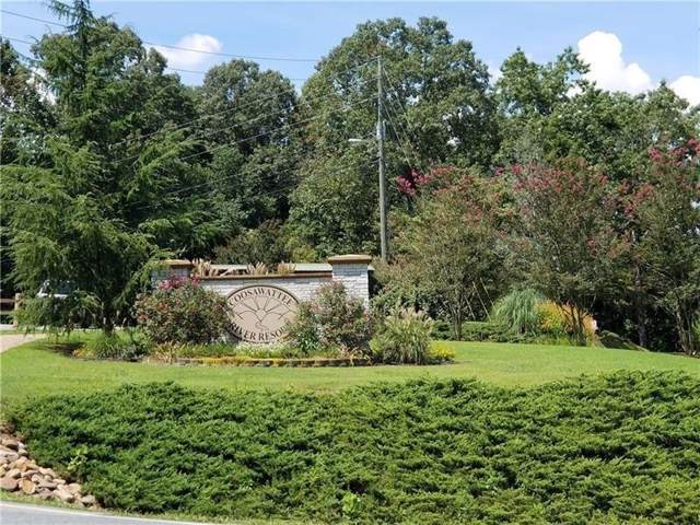 867 Matrix Lane, Ellijay, GA 30540 (MLS #6628290) :: The Cowan Connection Team