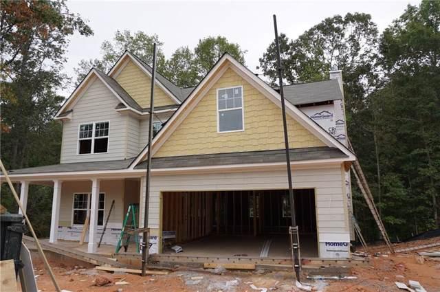 37 Jenette Court, Dallas, GA 30157 (MLS #6628869) :: North Atlanta Home Team