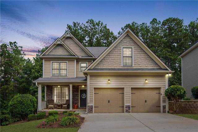 290 Treadstone Lane, Dallas, GA 30132 (MLS #6629005) :: North Atlanta Home Team