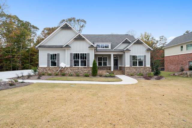 8820 Port View Drive, Gainesville, GA 30506 (MLS #6630245) :: North Atlanta Home Team