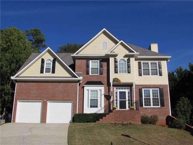 255 Merrymount Court, Suwanee, GA 30024 (MLS #6632135) :: North Atlanta Home Team