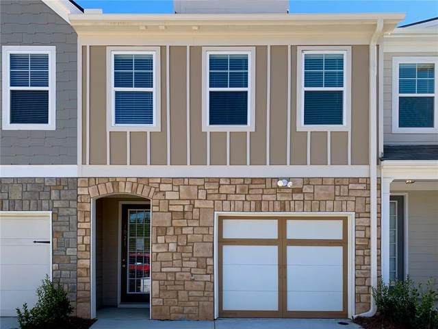 1021 Belfry Terrace #1000, Fairburn, GA 30213 (MLS #6634548) :: RE/MAX Paramount Properties