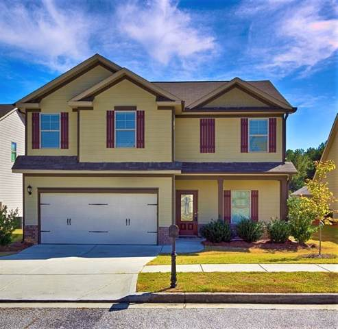 1123 Easley Court, Lawrenceville, GA 30045 (MLS #6635724) :: North Atlanta Home Team