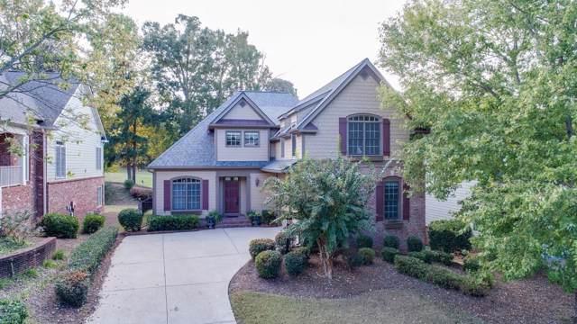 5515 Kingsley Manor, Cumming, GA 30041 (MLS #6637626) :: North Atlanta Home Team