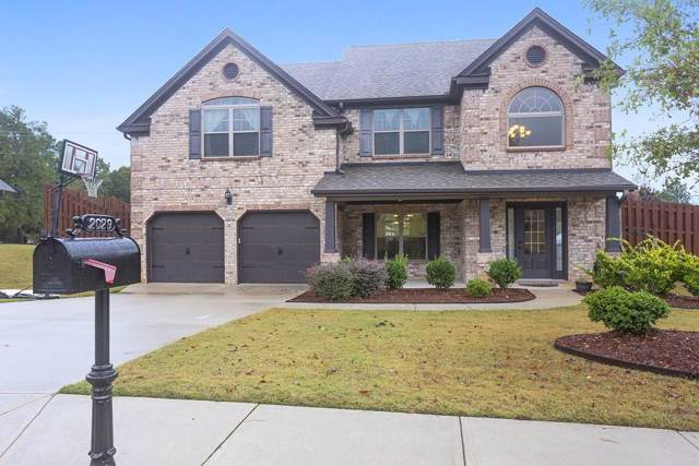 2029 Trinity Mill Drive, Dacula, GA 30019 (MLS #6639508) :: North Atlanta Home Team
