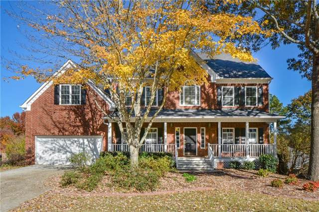 1125 Grace Hadaway Lane, Lawrenceville, GA 30043 (MLS #6643705) :: North Atlanta Home Team