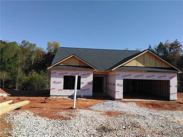 685 Skyview Drive, Commerce, GA 30529 (MLS #6644179) :: Team RRP | Keller Knapp, Inc.