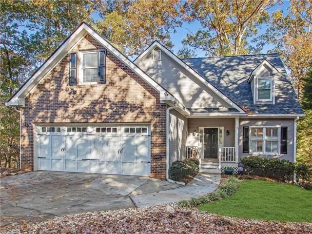 55 Agean Way, Whitesburg, GA 30185 (MLS #6645579) :: North Atlanta Home Team