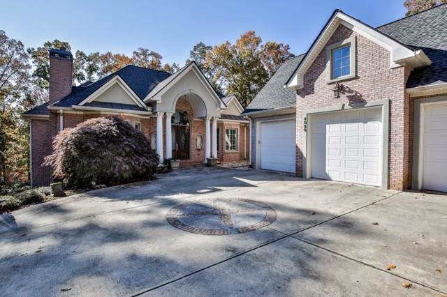 4080 Ryckeley Drive, Gainesville, GA 30504 (MLS #6645599) :: Rock River Realty