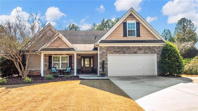 4467 Caney Fork Circle, Braselton, GA 30517 (MLS #6647186) :: North Atlanta Home Team