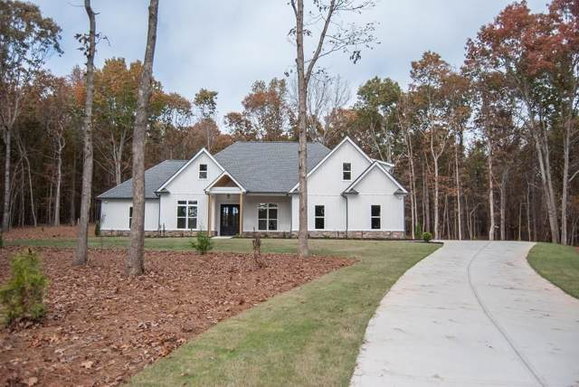 143 Spirit Lake Drive, Pendergrass, GA 30567 (MLS #6647890) :: North Atlanta Home Team