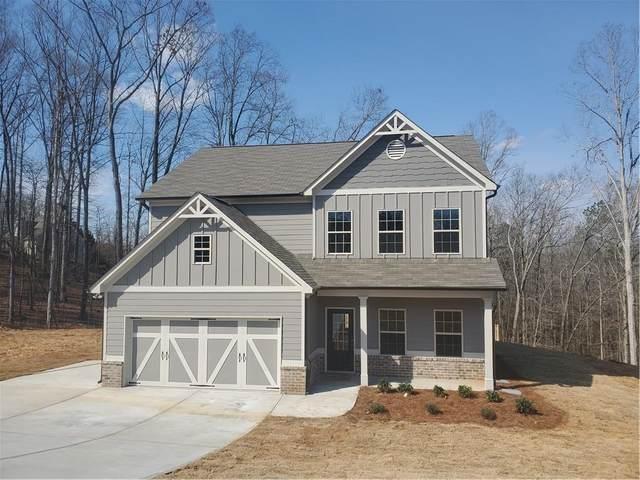 827 Wellford Avenue, Jefferson, GA 30549 (MLS #6648839) :: MyKB Partners, A Real Estate Knowledge Base