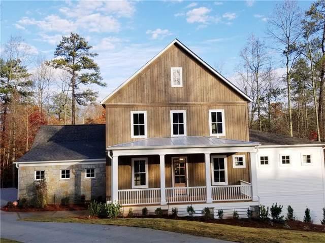 12545 Sibley Lane, Milton, GA 30075 (MLS #6649160) :: North Atlanta Home Team