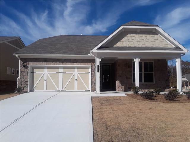 1649 Auburn Ridge Way, Dacula, GA 30019 (MLS #6649952) :: North Atlanta Home Team