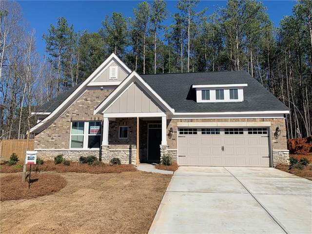 2040 Clovercroft Road, Acworth, GA 30101 (MLS #6650512) :: North Atlanta Home Team