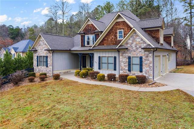30 Spring Lake Trail, White, GA 30184 (MLS #6651309) :: North Atlanta Home Team