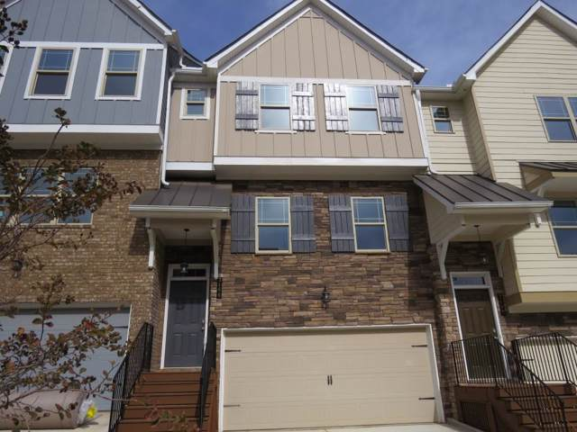 3486 Abbey Way, Gainesville, GA 30507 (MLS #6655511) :: North Atlanta Home Team