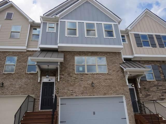 3490 Abbey Way, Gainesville, GA 30507 (MLS #6655512) :: North Atlanta Home Team