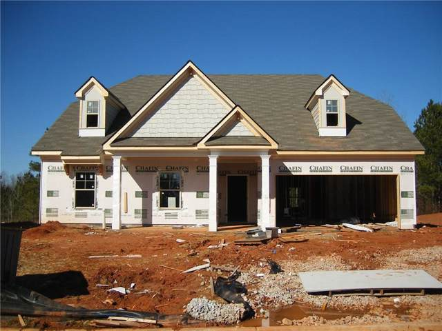 478 Gadwall Circle, Jefferson, GA 30549 (MLS #6656058) :: RE/MAX Paramount Properties