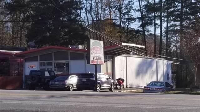 418 Gwinnett Drive, Lawrenceville, GA 30046 (MLS #6656259) :: North Atlanta Home Team
