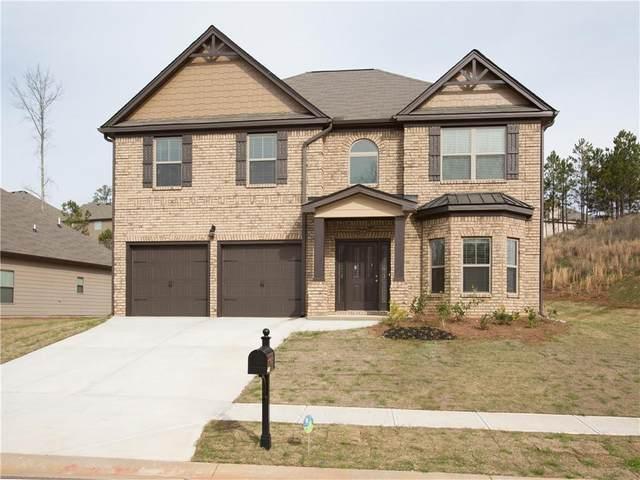 561 Toronto Circle, Hampton, GA 30228 (MLS #6658913) :: North Atlanta Home Team