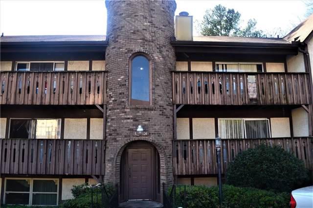 518 Camelot Drive, College Park, GA 30349 (MLS #6662054) :: North Atlanta Home Team