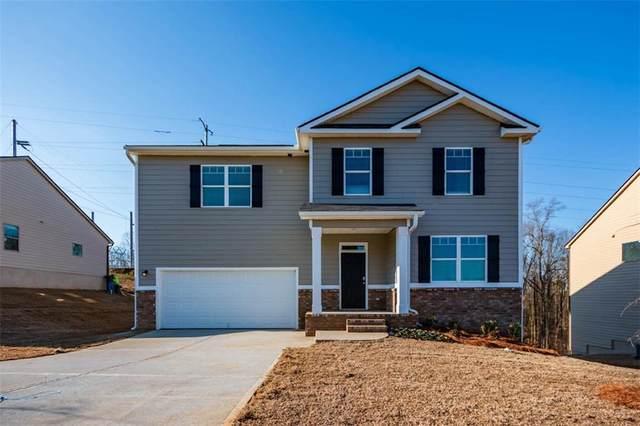 414 Indian River Drive, Jefferson, GA 30549 (MLS #6662277) :: RE/MAX Prestige