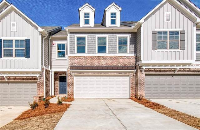 142 Maple Creek Way Lot 6, Woodstock, GA 30188 (MLS #6662662) :: North Atlanta Home Team