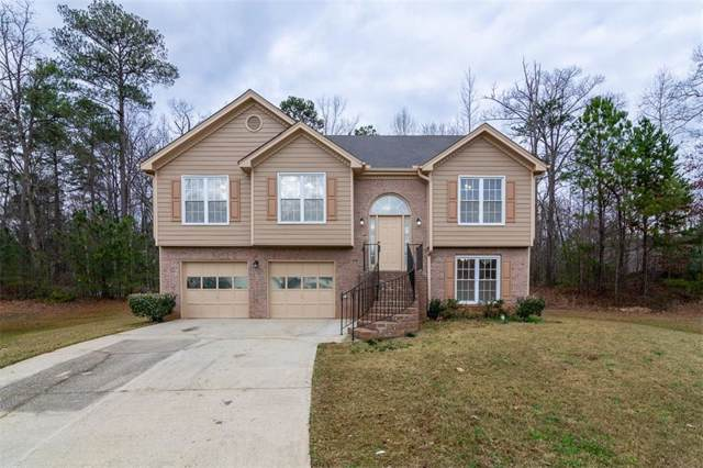 2571 Paige Court, Lawrenceville, GA 30044 (MLS #6662761) :: North Atlanta Home Team