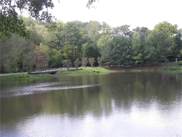 1800 Clairmont Lake #226, Decatur, GA 30033 (MLS #6662967) :: North Atlanta Home Team